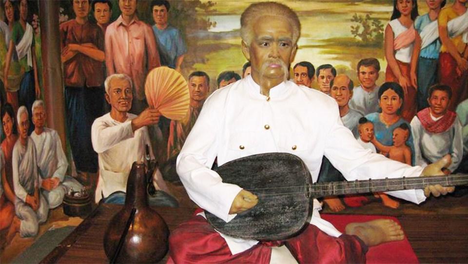 ទស្សនវិជ្ជាអប់រំខ្មែនាសម័យបុរាណ ផ្នែកទី២ Traditional Khmer Philosophy ofEducation