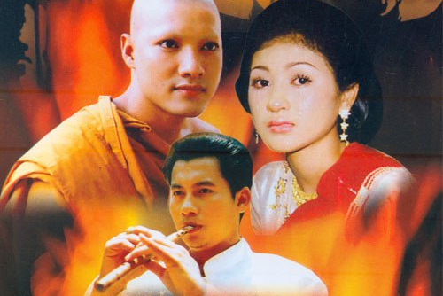 Khmer Philosophy of Education? Introduction ទស្សនវិជ្ជាអប់រំខ្មែរ ផ្នែកទី១